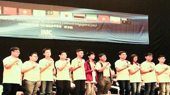 PHL is 1st overall in 13th Math Competition in Singapore