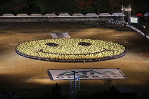 The 'Biggest Human Smiley'