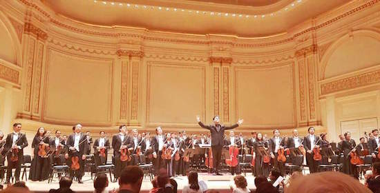 PHL Philharmonic Orchestra debuts in Carnegie Hall