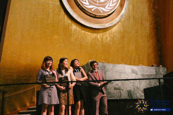 Ateneo students win UN social venture award in NY