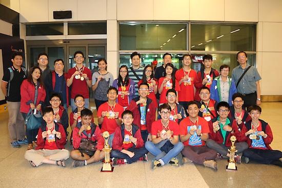 IYMC Philippine Team