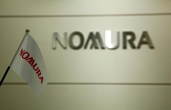 Japan's Nomura upgrades PHL economic growth
