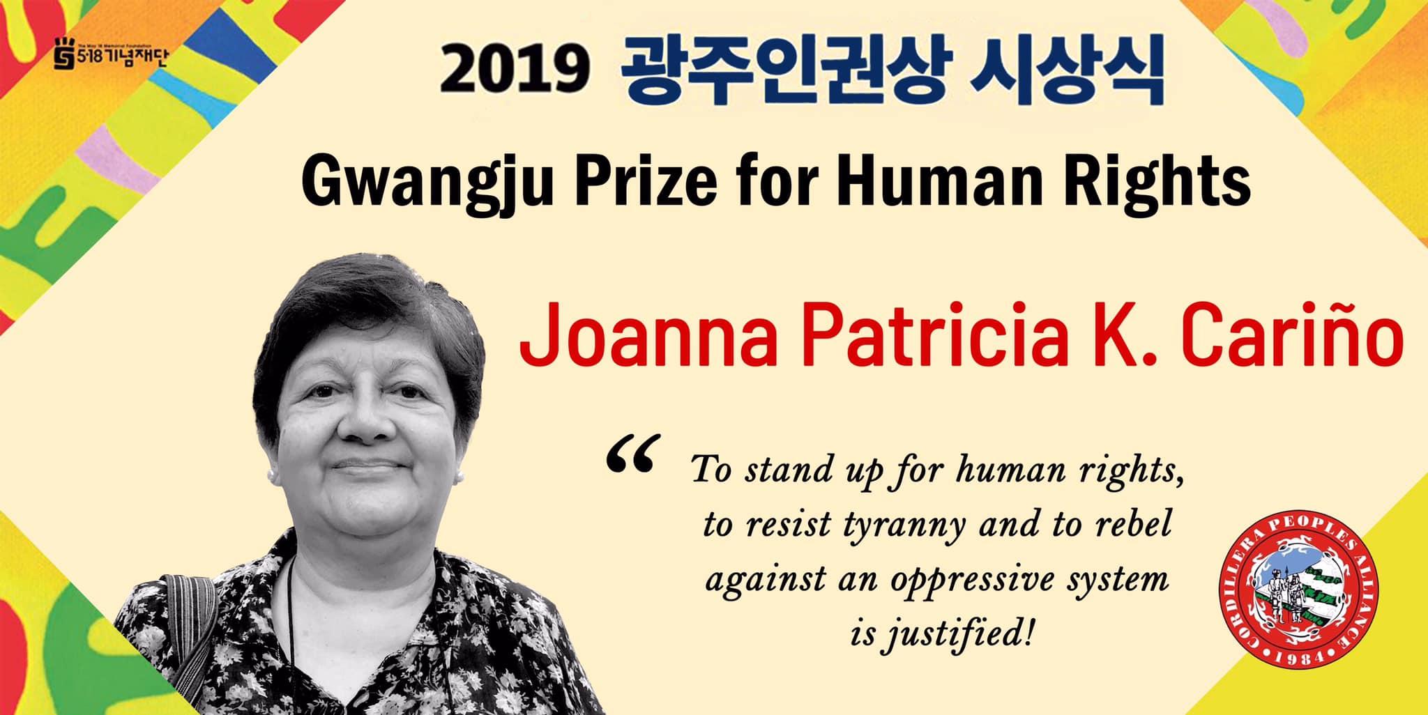 Gwangju Prize for Human Rights
