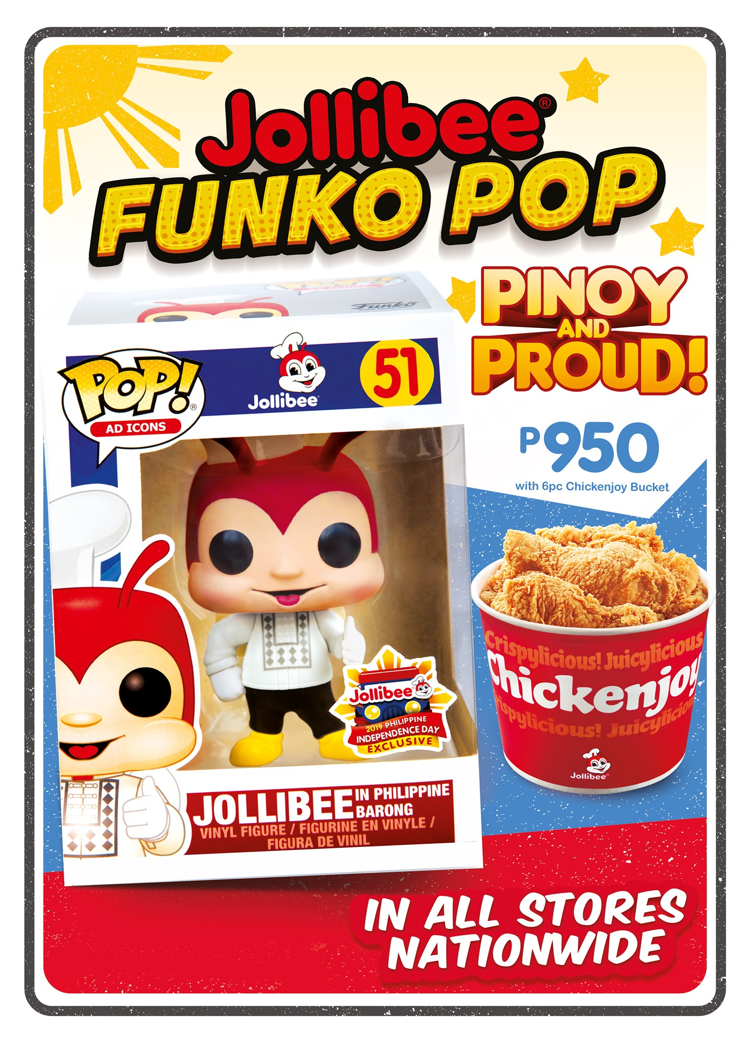 Jollibee in Philippine Barong Funko Pop