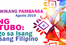 Komisyon sa Wikang Filipino