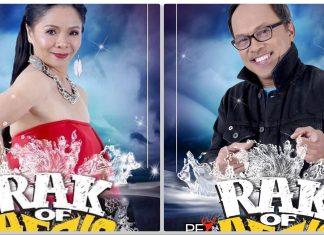 Bayang Barrios and Noel Cabangon