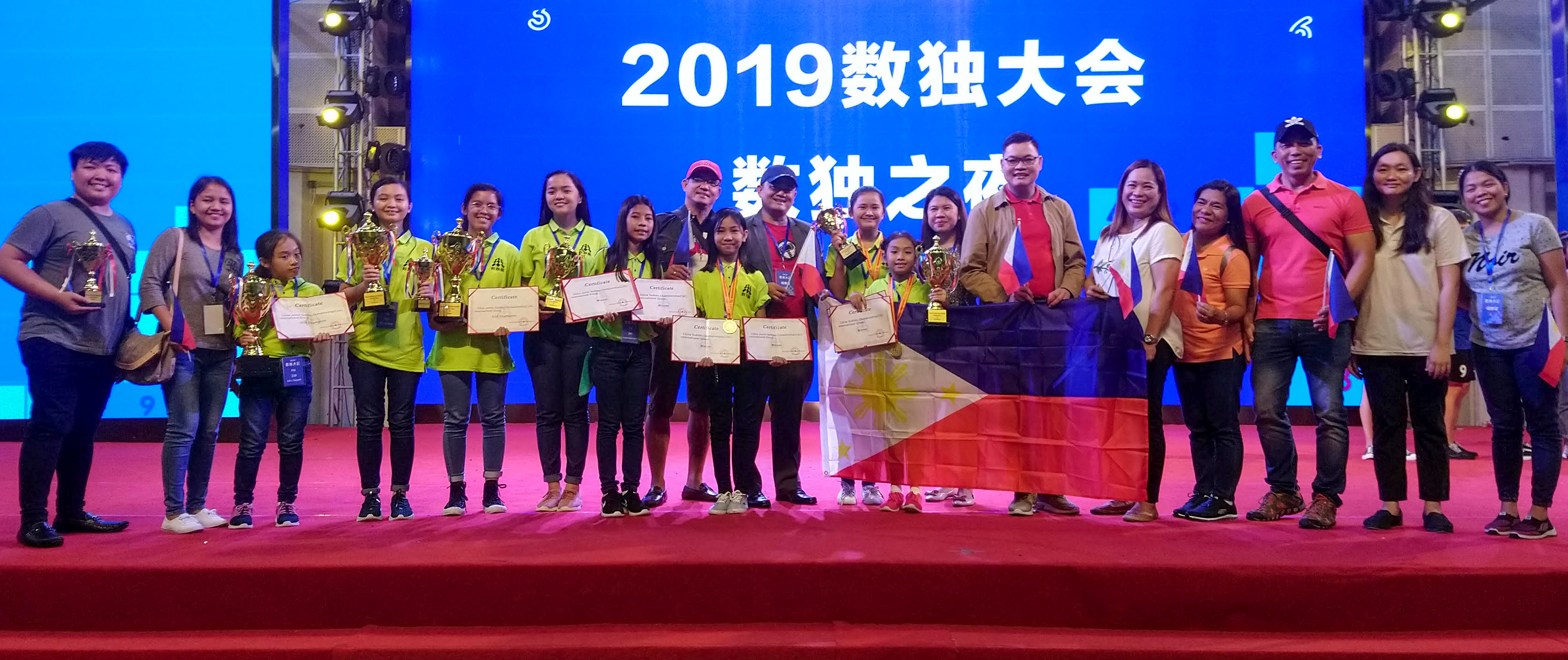 Sudoku Championship China