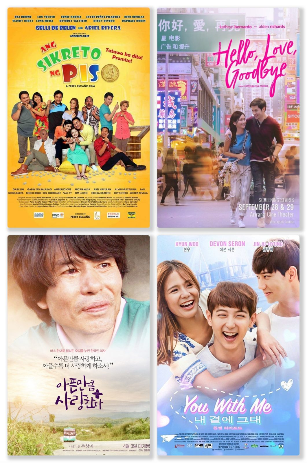 Korea Pinoy International Film Festival