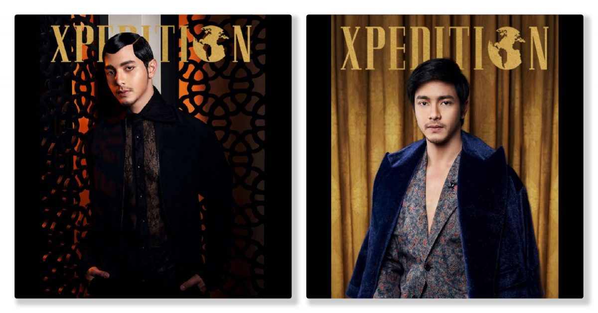 Alden Richards Xpedition Magazine