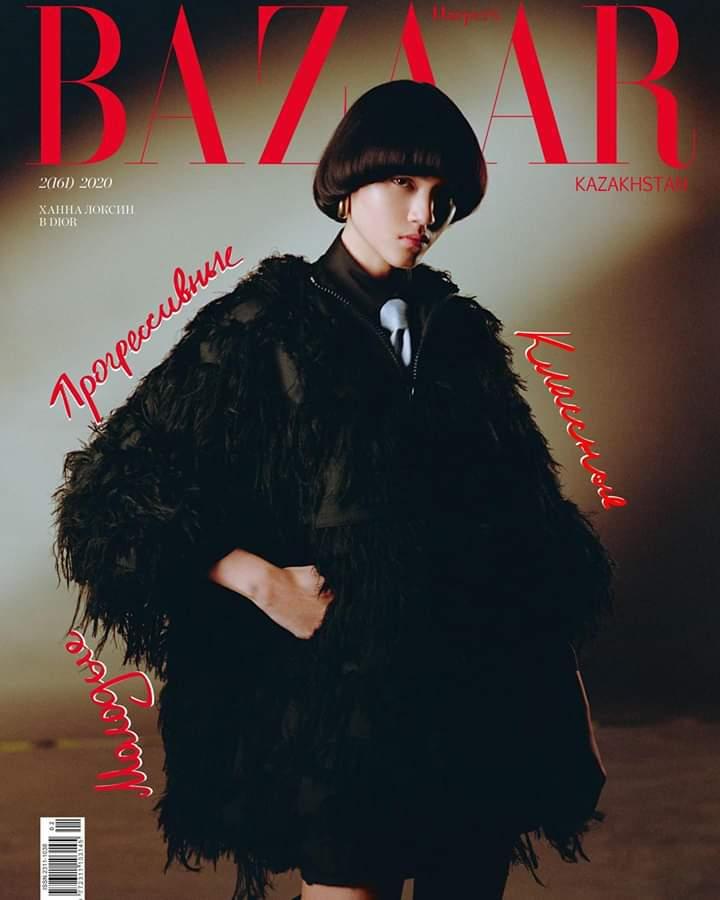 Hannah Locsin Harper's Bazaar