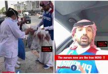 The Saudi Pinoy vlogger Ahmed Alruwaili