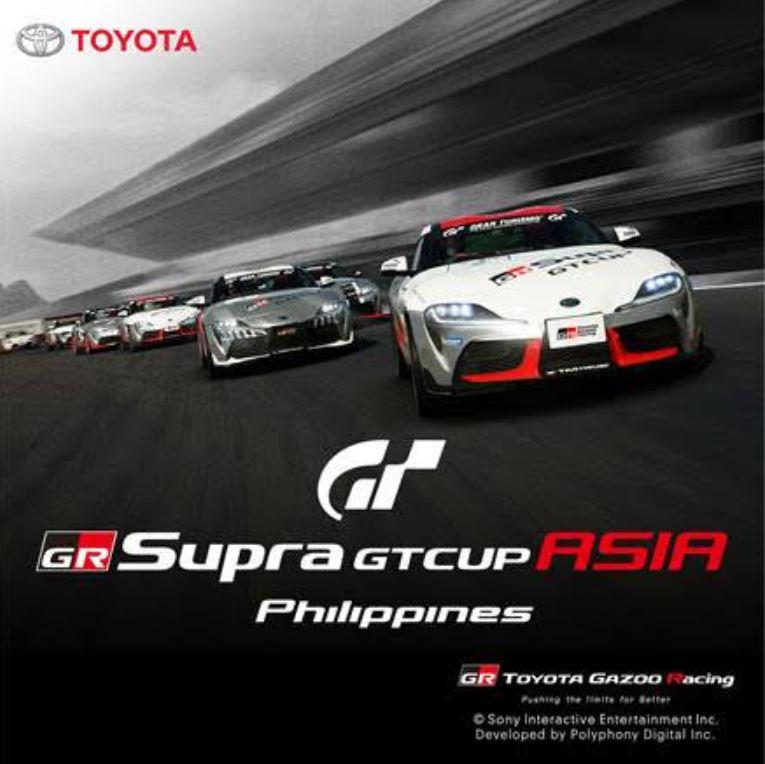 GR Supra GT Asia Cup