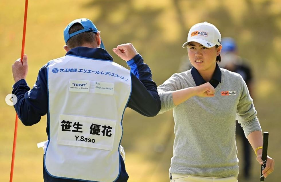 Yuka Saso 2020 Daio Paper Elleair