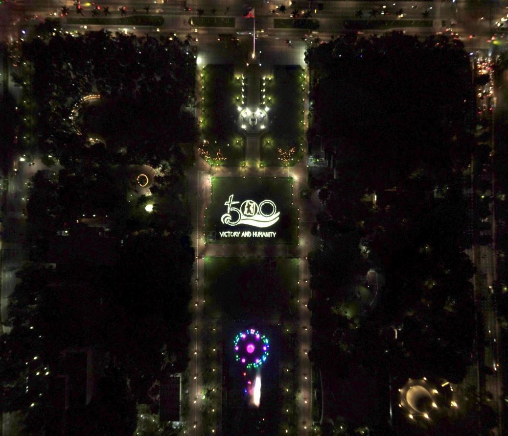 giant solar art lights