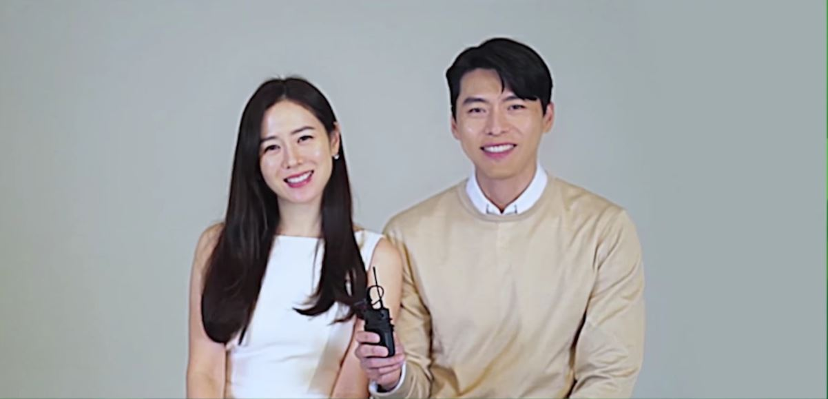 Hyun Bin  Son Ye Jin message to Filipino fans