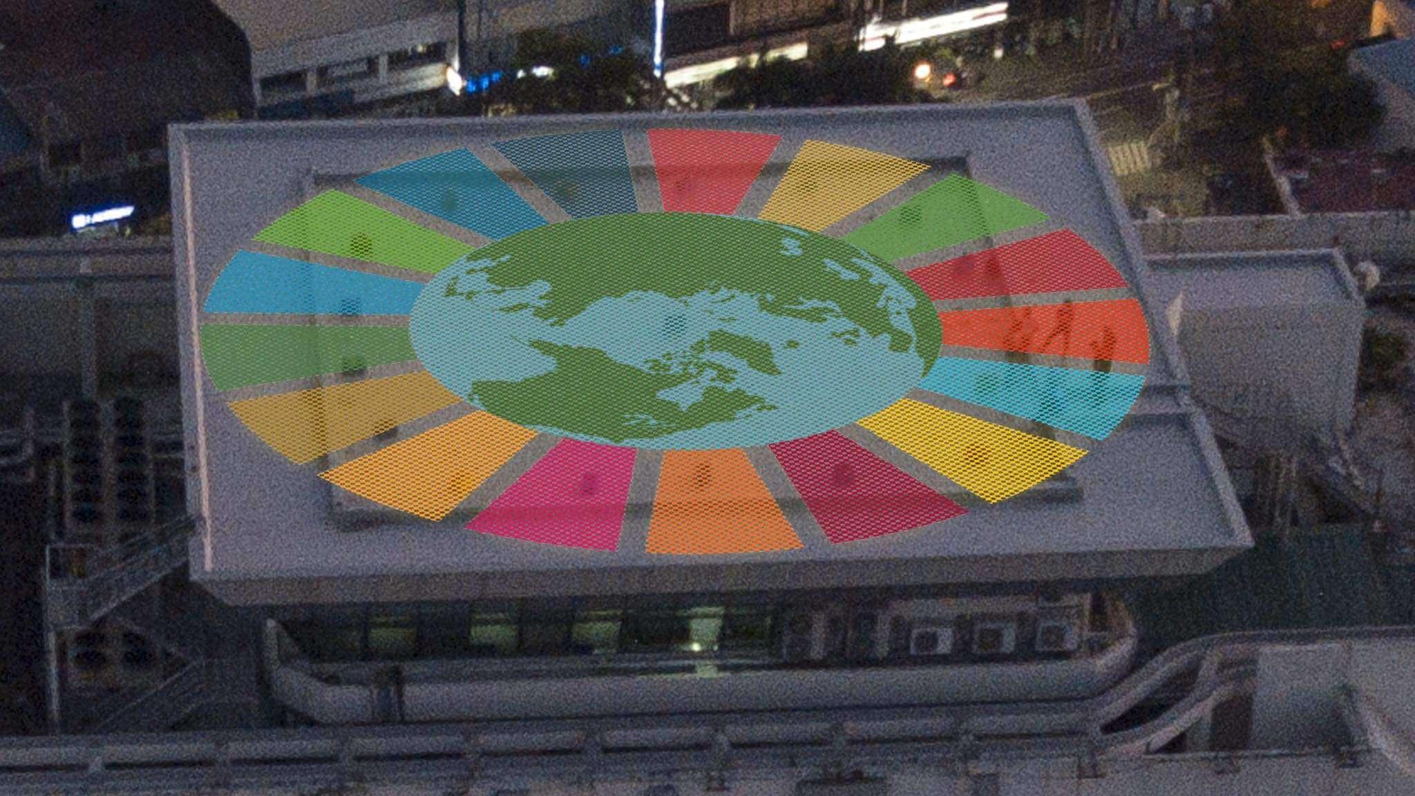 Solar energy Earth Hour
