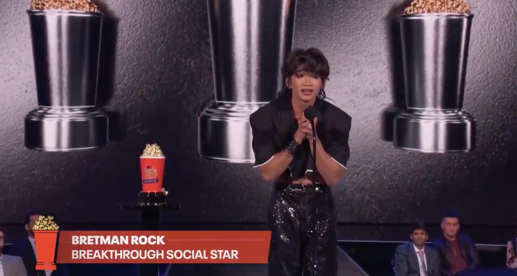 Bretman Rock MTV award