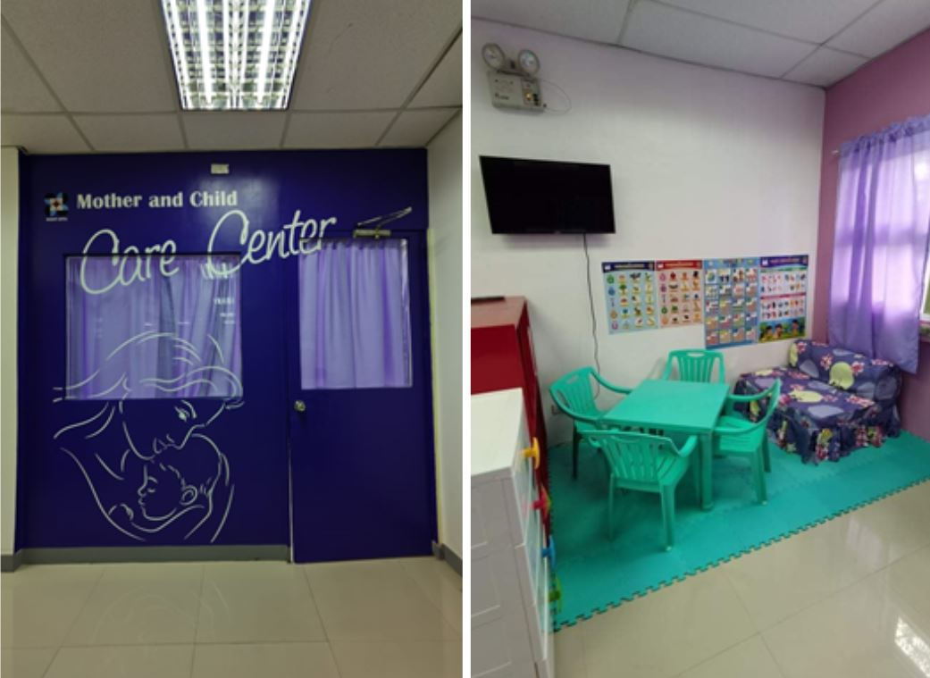Mother and Child Care Center DOST