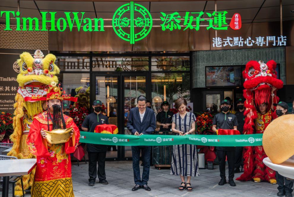 Jollibee Group Tim Ho Wan in Shanghai