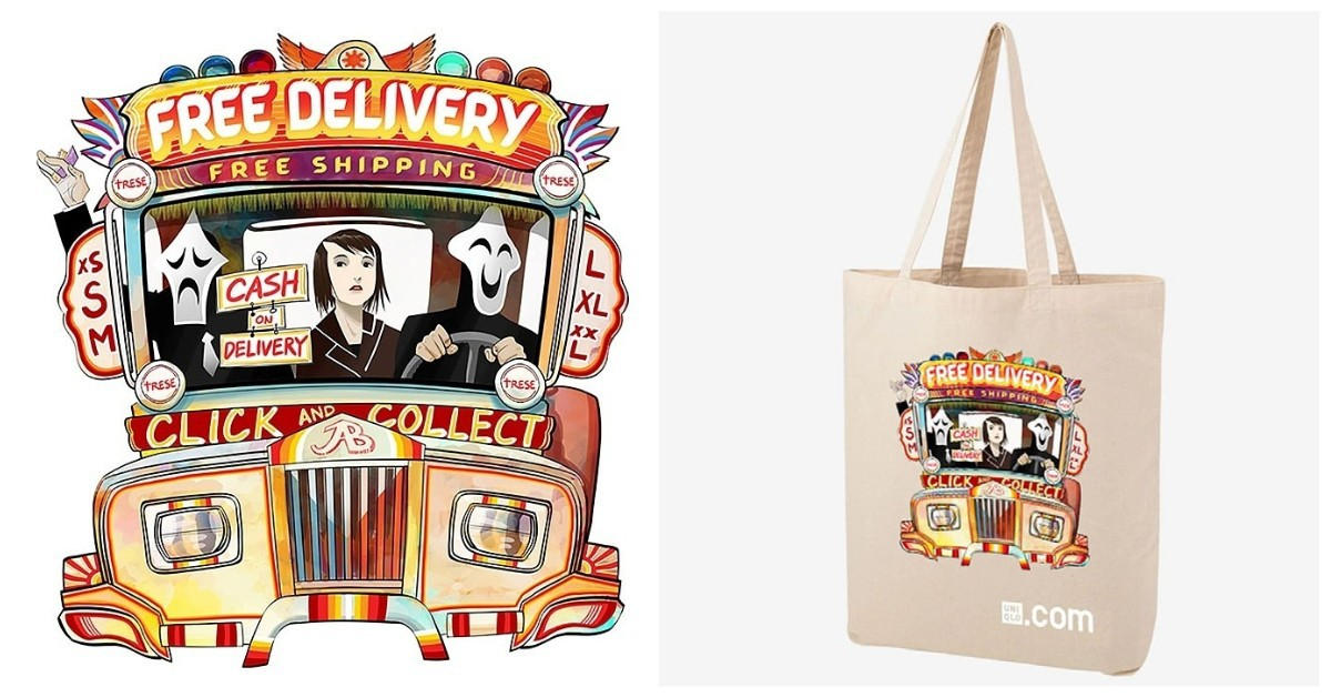 "Uniqlo Philippines' limited-edition ""Trese"""
