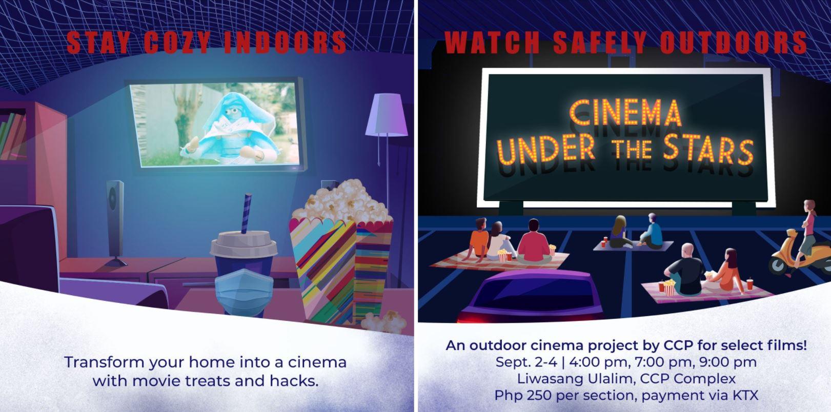 Cinemalaya Films Cinema