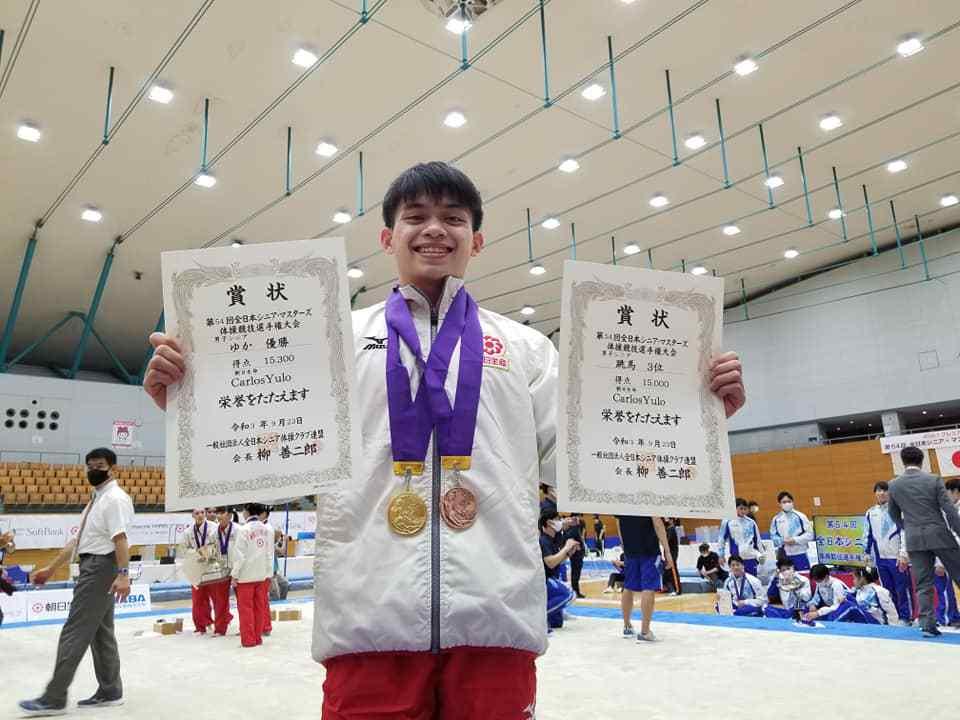 Carlos Yulo  All-Japan Gymnastics tourney