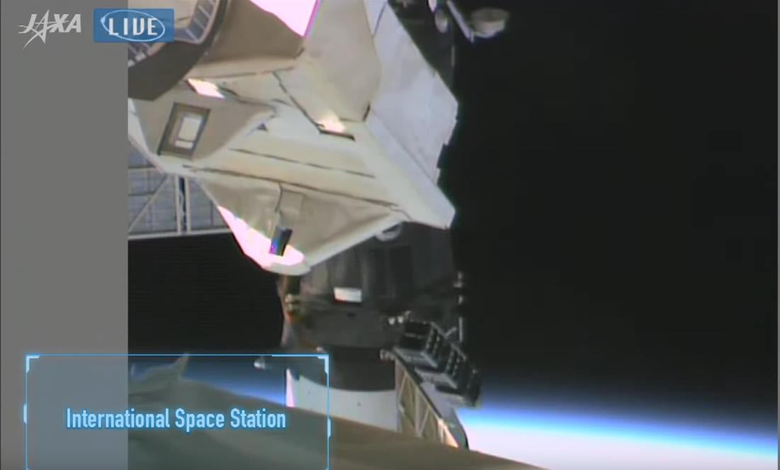 Philippines Maya cube orbit from ISS